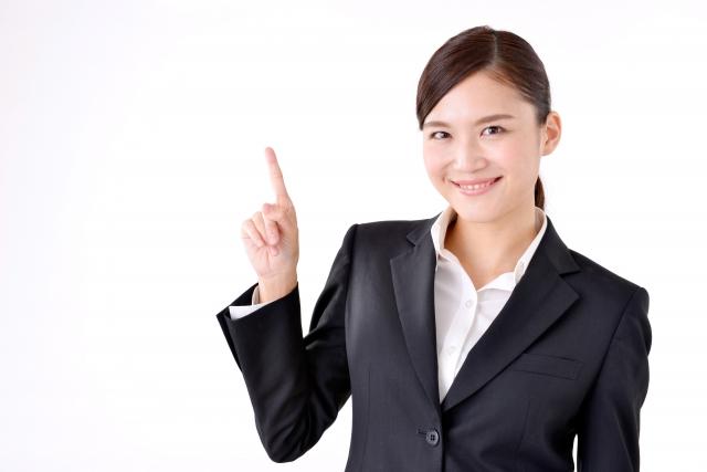 34歳~36歳の転職を成功させるポイント!30代半ばの転職は難しいの?
