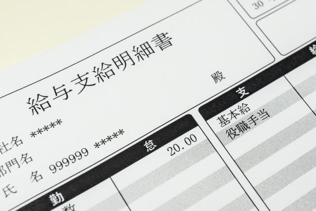 20代、30代の正社員で手取り月給13~15万円(年収200万円)なら転職だろ!一人暮らしや預金、結婚はできるのか